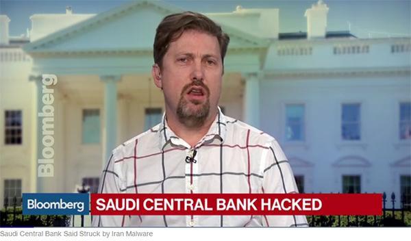 外媒:俄罗斯央行遭黑客盗走20亿卢布 沙特关键部位亦遭攻击