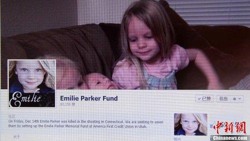 12月15日,美国康涅狄格纽敦小学校园枪击案中的6岁被杀儿童爱米莉?帕克的照片首度在互联网上公开,迅即引发美国各界强烈关注。警方当天确定了枪击案遇害者的身份,爱米莉·帕克是20名遇害儿童之一。中新社发 李洋 摄