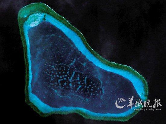 """菲律宾正式将黄岩岛改名为""""帕纳塔格礁"""""""