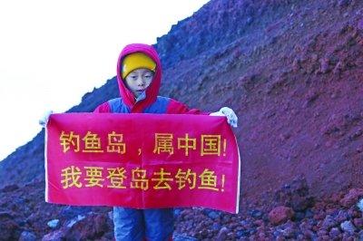 """鹰爸严训4岁""""裸跑弟"""" 15小时登上富士山(图)"""