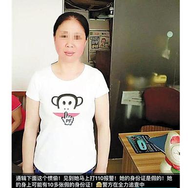 丈夫赌博赢钱,妻子拍视频发朋友圈招来警察……实力坑夫!