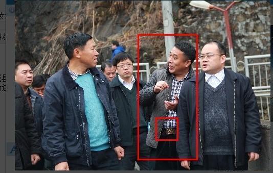 湖南系LV皮带官员被移送司法机关侦查