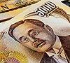日元大跌汇市遭受冲击