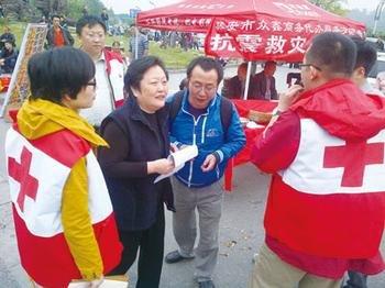 民政部通报部分社会组织接收芦山地震捐赠款物情况