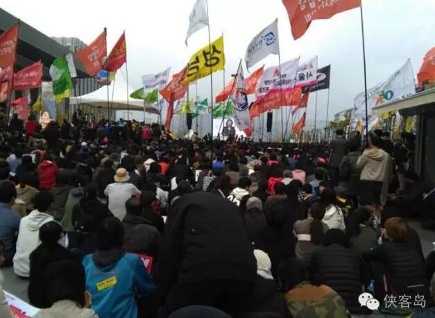 侠客岛:韩国总统朴槿惠离下台还有多远?