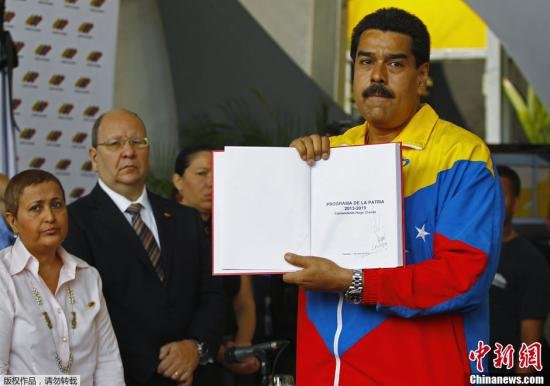委内瑞拉大选结果出炉 马杜罗赢得选举