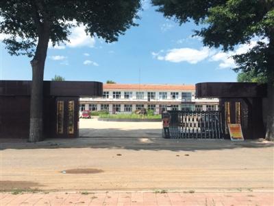 河北尚义县一乡政府借用校舍办公 发文致歉