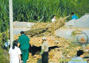 在辽宁失事飞机或系朝鲜飞机 疑燃料耗尽坠毁