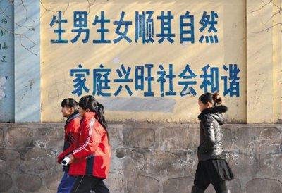 明年部分省市将实施单独两孩 为普遍两孩探路