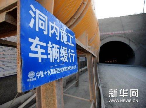 这是发生事故的施工隧道洞口(10月29日摄)。