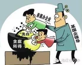 """反腐又添力,官场""""叁爷""""们要谨慎了!"""