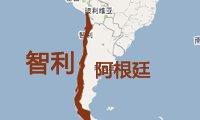 智利地理位置示意图