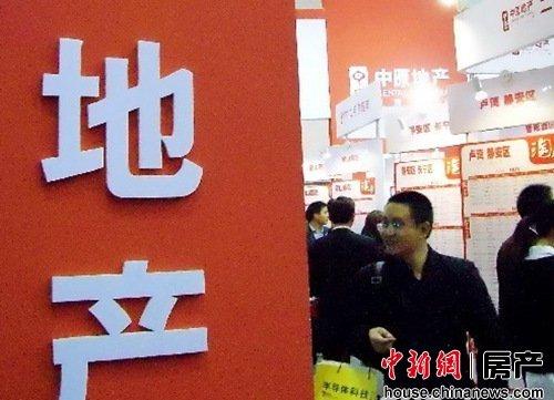 北京群租现象未减部分房屋中介避谈租房新政