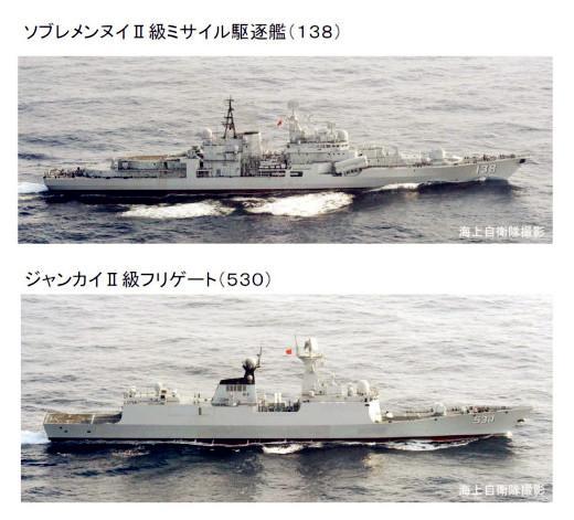 港媒:中国或故意让日偷拍海军演习展大国实力