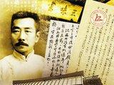 1980年上书胡耀邦追讨鲁迅著作稿酬
