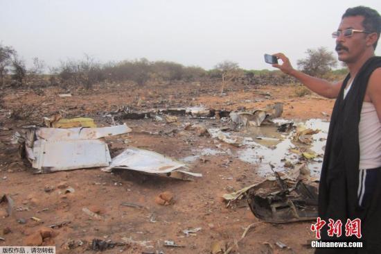 法外长:阿航坠毁客机驾驶员当天曾要求折返