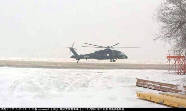 国产直20中型通用直升机原型机成功首飞