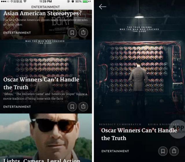 最适合十二星座的新闻App