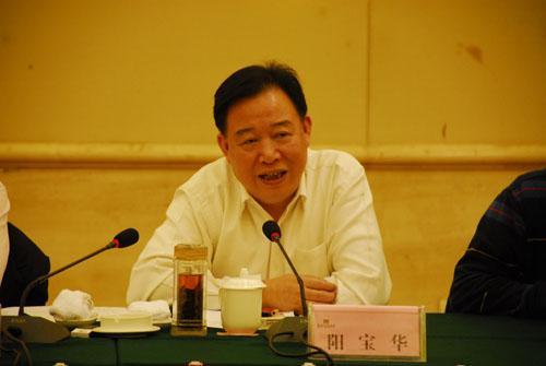 湖南政协原副主席阳宝华严重违纪违法被开除党籍