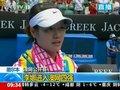 视频:李娜连续2年进澳网4强 曝曾欲放弃网球