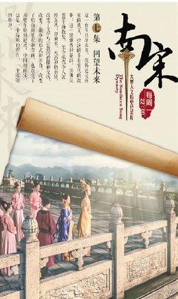 宋朝茶艺绝响今天只有在日本能看到了