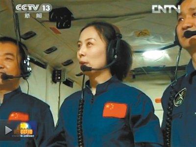 神十在轨飞行15天 女航天员王亚平首次太空授课