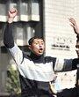 叙利亚学生举行反美游行