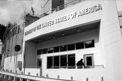 美关闭驻叙利亚使馆 波兰使馆将代表美国利益