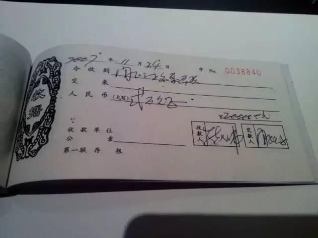 亿元国画赝品案背后:学生作业变大师作品
