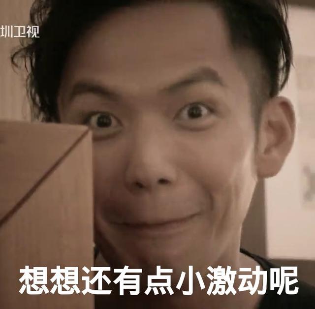 新闻哥吐槽:老师称学生买自己的书考试能加分,太不要脸了吧图片