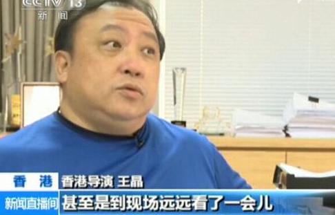 """导演王晶斥""""占中"""":躺在街上者不代表香港民众"""