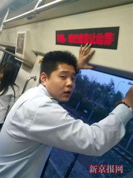 北京地铁13号线现车门故障 开门行驶数公里