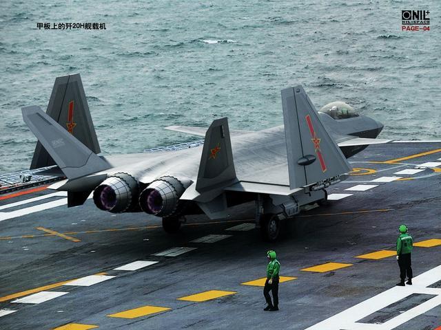 """媒体:成立中国航发集团意义堪比""""两弹一星"""""""