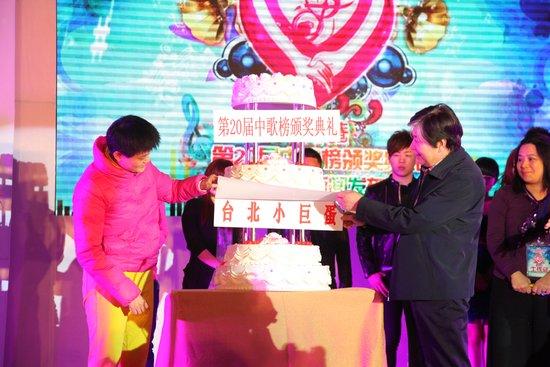 中国歌曲排行榜颁奖典礼_中国歌曲排行榜颁奖晚会官宣,王源周深加盟,超强阵容追定了