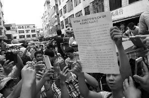 玉林狗肉节热闹如往年 爱狗者抗议当地人照吃