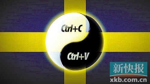 """瑞典政府批准""""盗版教"""" 鼓励信息自由流通"""