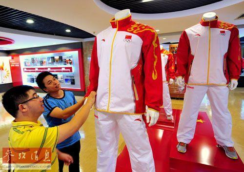 外媒:中国奢侈品市场走淡 运动服饰成富人新宠