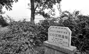 """张献忠""""江中沉银""""地点找到 分布面积百万平米"""