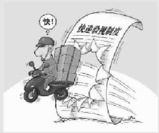 夺命快递涉事者被刑拘 圆通加盟公司被罚2.8万
