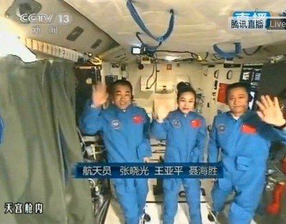 天宫一号 王亚平10时 太空授课