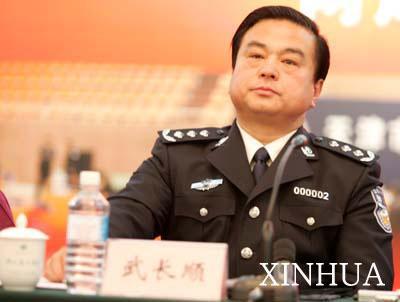 原天津公安局长武长顺案情曝光:涉案金额74亿
