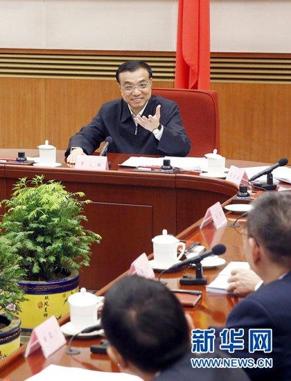 李克强:把握宏观经济走势 注重增强发展后劲
