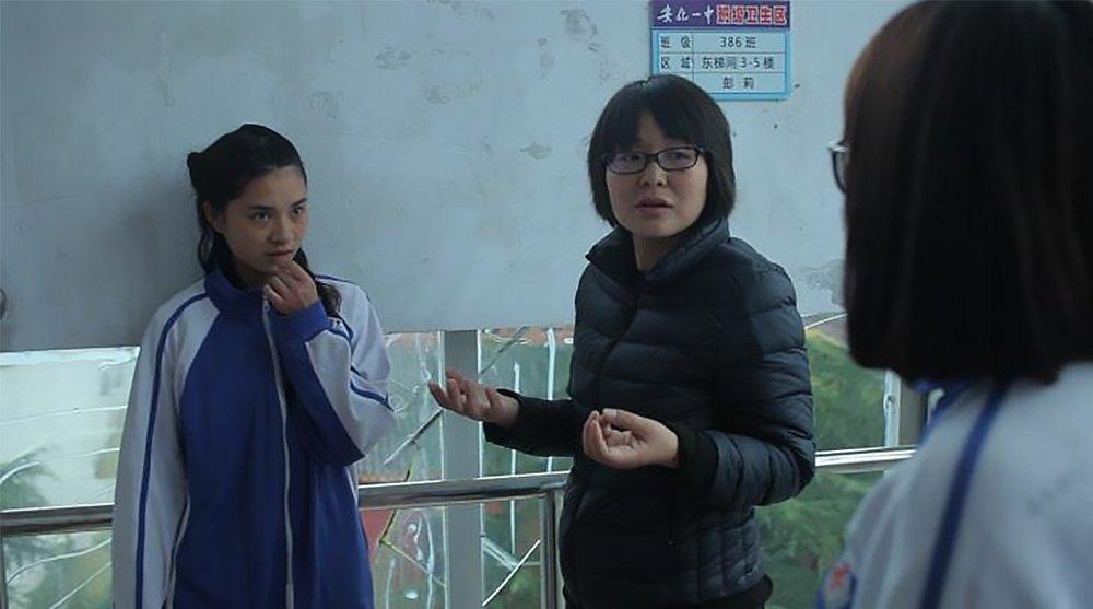 导演黄骥和主演姚红贵。