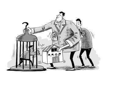 山西官员拘禁老板 将数亿企业零元转让获刑2年
