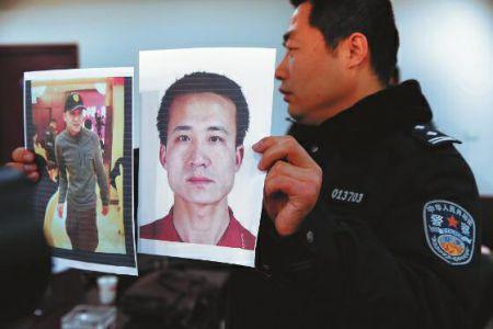 陕西故意伤害双胞胎姐妹嫌疑人聂李强自首