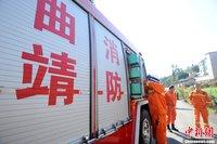 组图:云南一煤矿发生事故已确定20人遇难