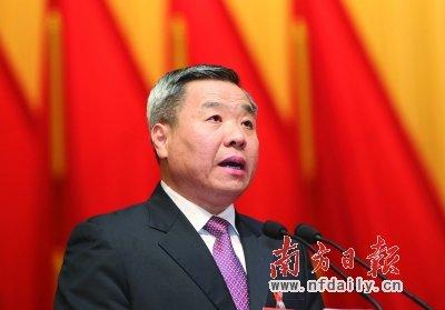 广东省政协十一届一次会议开幕