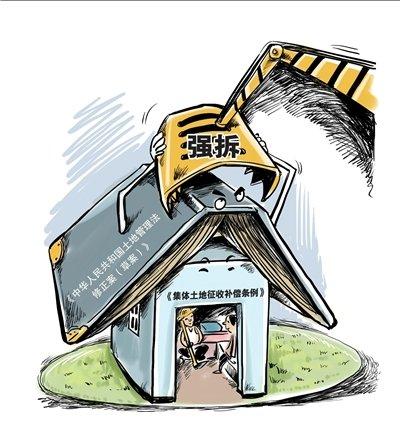国务院修改土地法 征地补偿可能至少提高10倍