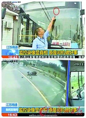 各地频现翻版彭宇案 网友称社会道德滑坡30年