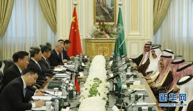 习近平同沙特国王会谈:建立全面战略伙伴关系